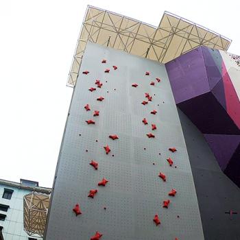 Wall Climbing GOR Kebon Jahe