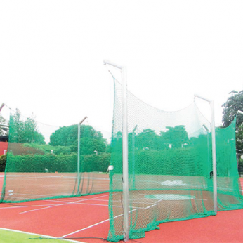 Competition Discus Cage 4.0m