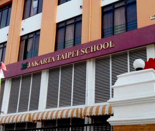Jakarta Taipei School